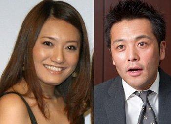 仁科仁美 フライデー 画像 写真 米山久 彼女 から 嫁 へ 結婚?