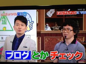 原田専門家 原田祐二 パ紋 ロゴ 待ちが凄い\(◎o◎)/!