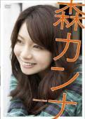 佐藤健 森カンナ 女性セブン 画像 写真 熱愛?